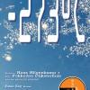 De geschiedenis van de thermometer en de jacht op het absolute nulpunt